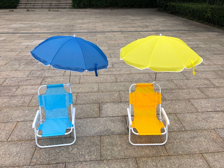 巴西儿童沙灘椅 陽光傘沙灘椅 戶外儿童椅 6