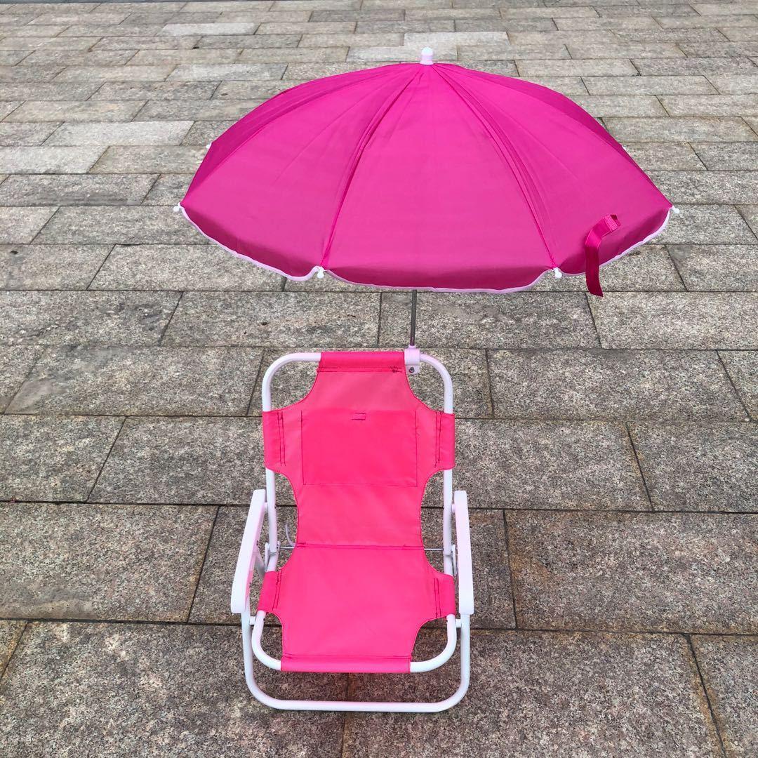 巴西儿童沙灘椅 陽光傘沙灘椅 戶外儿童椅 11