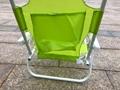 巴西儿童沙灘椅 陽光傘沙灘椅 戶外儿童椅 14