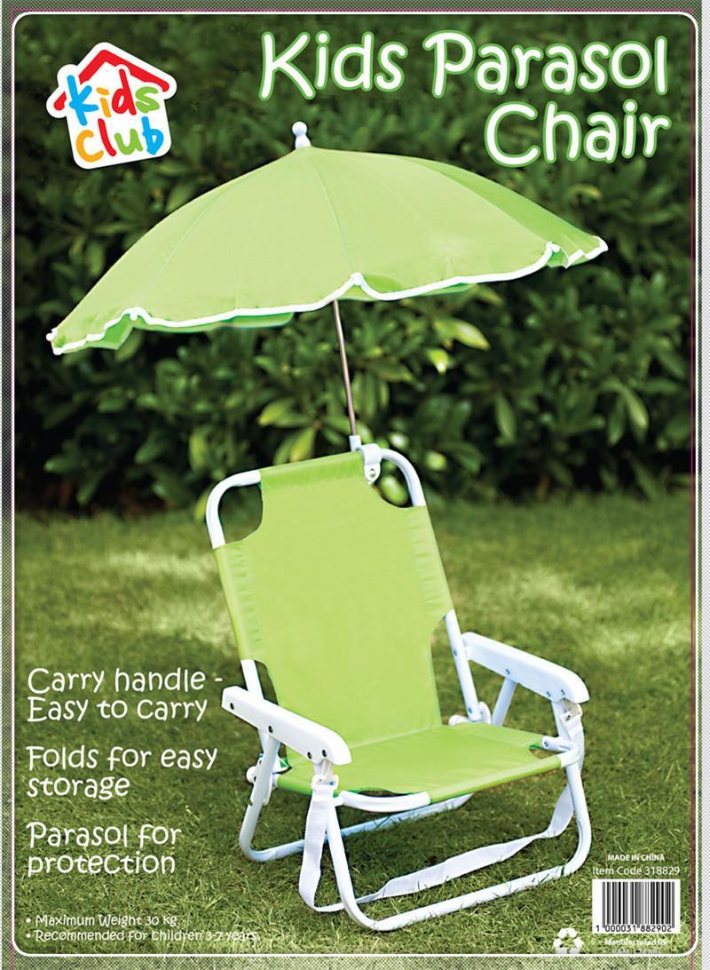 巴西儿童沙灘椅 陽光傘沙灘椅 戶外儿童椅 1