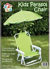 巴西儿童沙滩椅 阳光伞沙滩椅 户外儿童椅