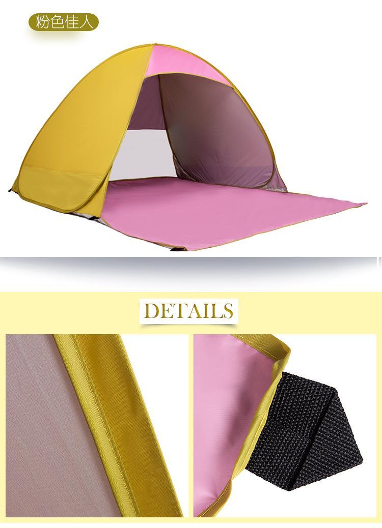帳篷 野營帳篷 折疊帳篷 3
