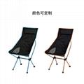 折疊椅 沙灘椅 戶外椅