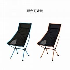 折叠椅 沙滩椅 户外椅