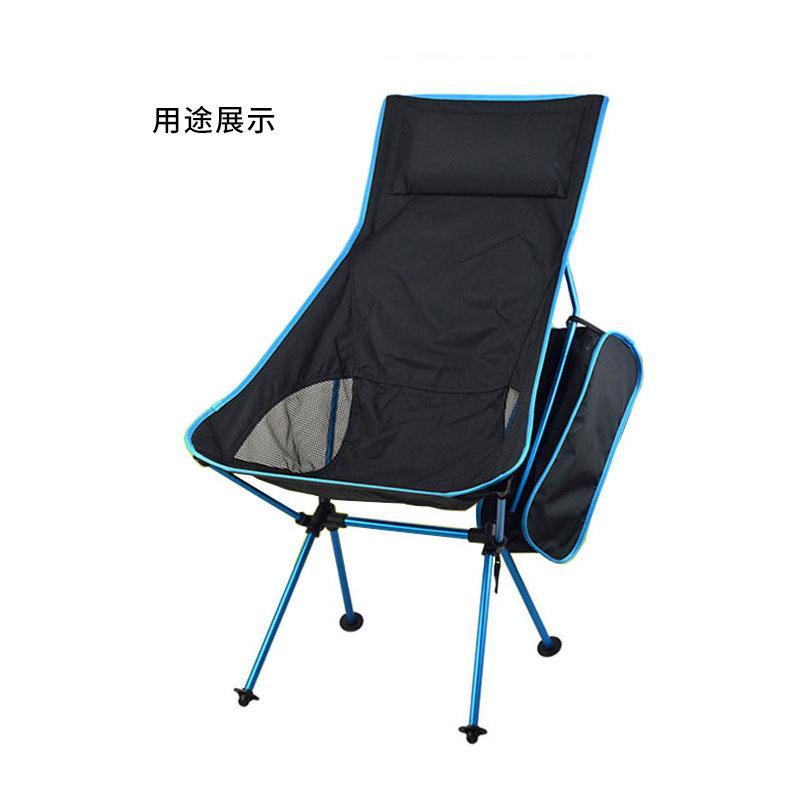 折疊椅 沙灘椅 戶外椅 4