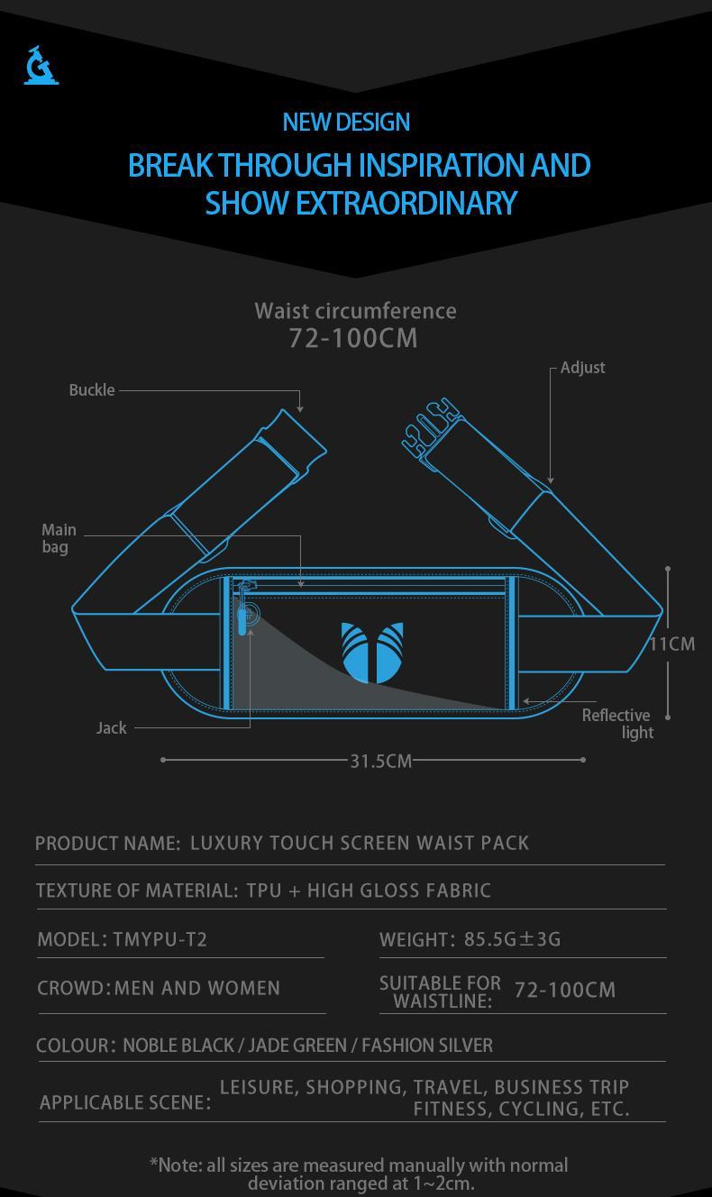 Waist bag Touch bag Waterproof bag 4
