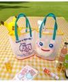 outdoor storage bag
