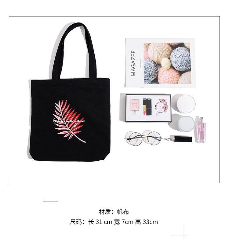 Shopping bags Canvas bag Printed shoulder bag 4