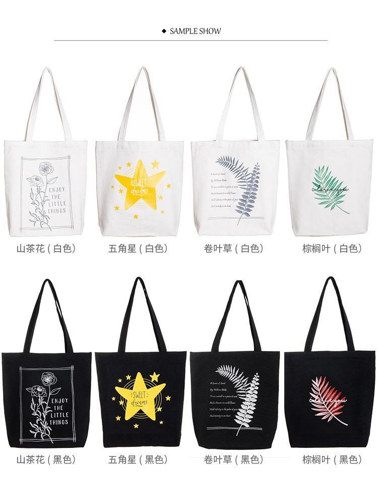 Shopping bags Canvas bag Printed shoulder bag 2