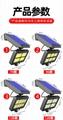Solar energy sensor light Outdoor garden light Human body sensing wall lamp