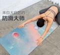 Yoga mat Non-slip mat Rubber mat