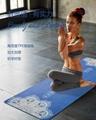 Yoga mat Non-slip mat TPE suede yoga mat