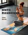 Suede rubber yoga mat Yoga towel