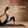 Natural rubber yoga mat Rubber mat Yoga