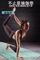 Yoga mat Non-slip mat TPE suede yoga mat 3