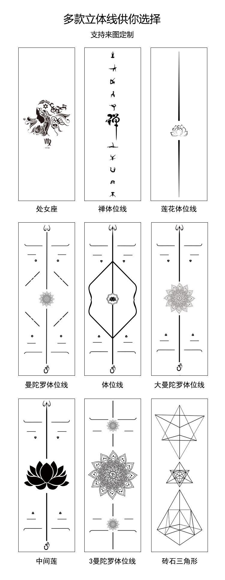 Yoga mat PU rubber mat Antislip mat 6