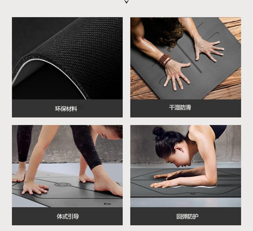 Yoga mat PU rubber mat Antislip mat 8