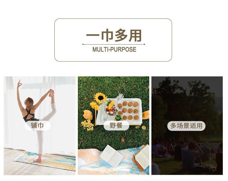 Yoga towel picnic mat Foldable yoga mat 2