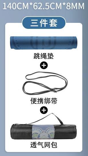 Home running yoga mat Gym dance mat Exercise mat 6