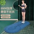 Home running yoga mat Gym dance mat Exercise mat 14