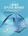 Automatic beach tent tent Camping tent