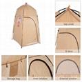Dressing tent Bathing tent Outdoor tent