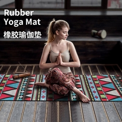 Suede Yoga Mat Non-slip Quick-Drying Printed Carpet For Body Building