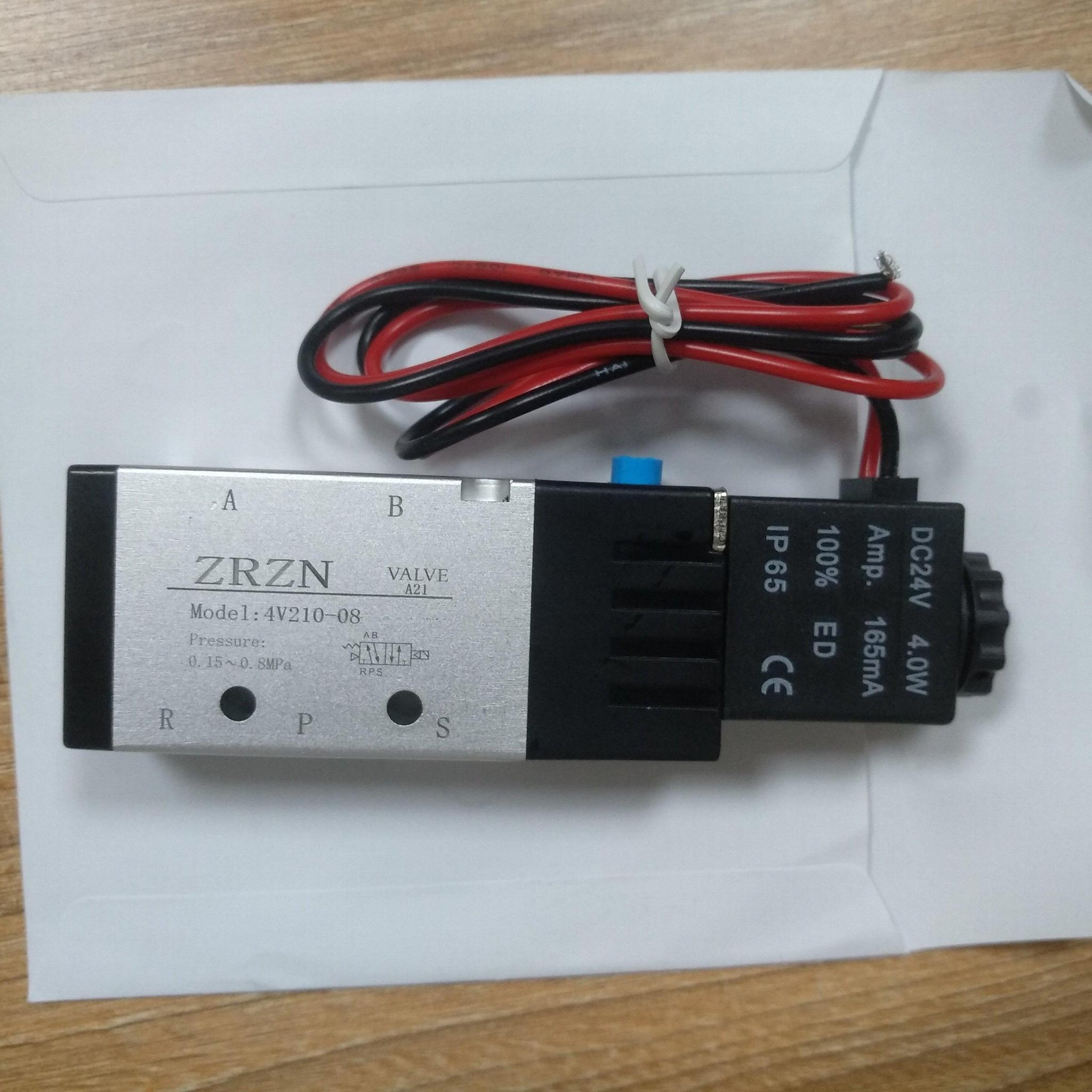 東莞中潤智能ZRZN電磁閥4V210-08控制電磁閥 2