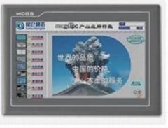 东莞市总代理昆仑通态触摸屏TPC7012EL大量现货