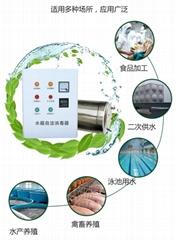 浙江國潤水箱自潔機無污染360°殺菌安全環保