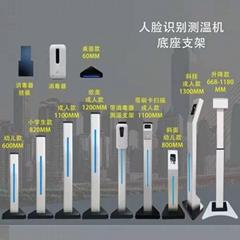 人臉識別測溫一體機底座支架立柱8寸人臉識別測溫考勤一體機支架