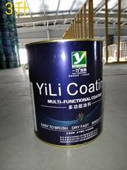 環氧煤瀝青防腐漆耐衝擊性 耐水性