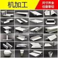 角鋁槽鋁工字鋁T型鋁扁鋁方管鋁