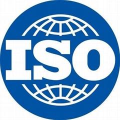 廣東ISO9001質量管理體系認証