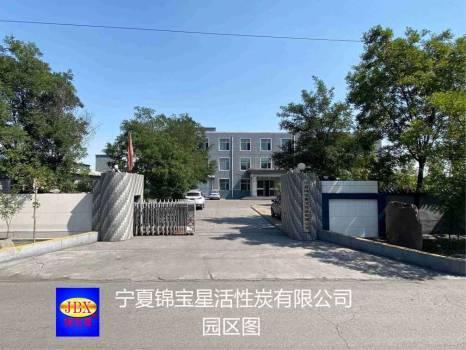 寧夏錦寶星牌煤質活性炭 2