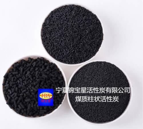 寧夏錦寶星牌煤質活性炭 1