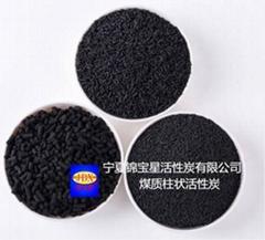 宁夏锦宝星牌煤质活性炭