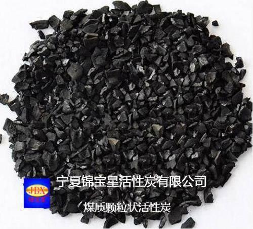 寧夏錦寶星牌煤質活性炭 5