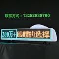 出租車LED電子屏廣告屏定位 led車載顯示屏車頂屏戶外全彩 1