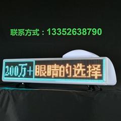 出租車LED電子屏廣告屏定位 led車載顯示屏車頂屏戶外全彩