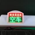 出租車LED電子屏廣告屏定位 led車載顯示屏車頂屏戶外全彩 3