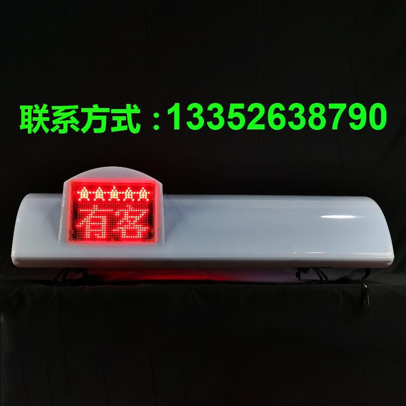 出租車LED電子屏廣告屏定位 led車載顯示屏車頂屏戶外全彩 4