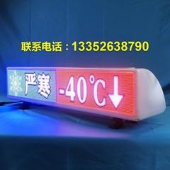 taxi出租車led廣告屏定位設備 車頂led車載顯示屏移動走字廣告頂燈