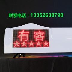 全彩led顯示屏廣告屏廠家 出租車led車載顯示屏車頂屏滾動屏定製加工