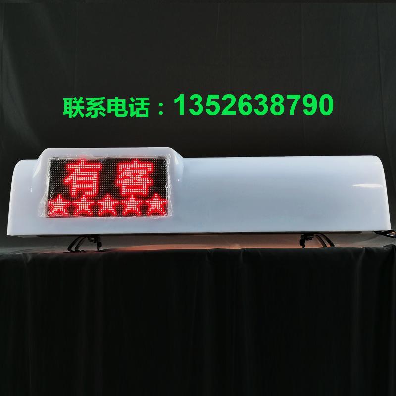 出租車廣告媒體發布設備 led車載顯示屏車頂屏戶外全彩LED廣告屏 4