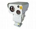 PTZ Dual Band Infrared Camera