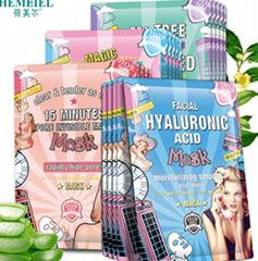 Hyaluronic Acid Moisturizing