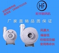 Supply special Hongfeng blower LK-803 for carton equipment