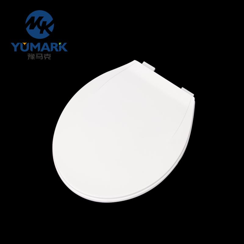 Pure PP Material BathroomToilet use fast close Toilet seat cover toilet s 5