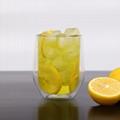 Pyrex Egg Shape Double Walled Glass Cup Mug Bodum Espresso Glass Drink Cup 5